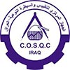 accrediation logo (7)